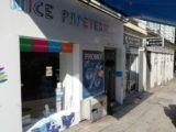 Boutique Nice Papeterie à Nice