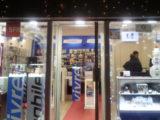 Boutique Vivre Mobile à Nice