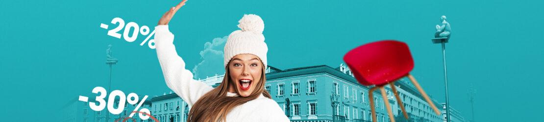 Les Soldes d'hiver sont à Nice !